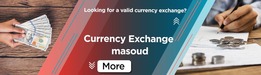 masoud-exchange